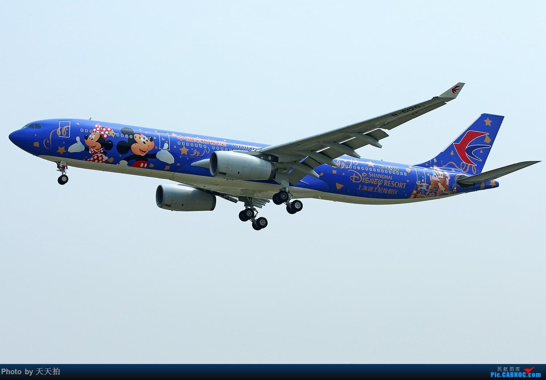[原创]东方航空公司空客A330【迪士尼】彩绘飞机首航北京首都国际机场 AIRBUS A330-300 B-6120 中国北京首都国际机场