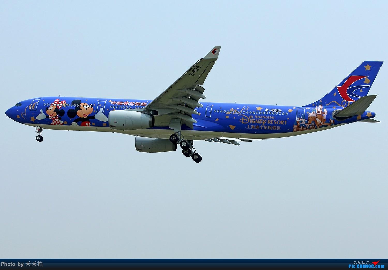 Re:[原创]东方航空公司空客A330【迪士尼】彩绘飞机首航北京首都国际机场 AIRBUS A330-300 B-6120 中国北京首都国际机场
