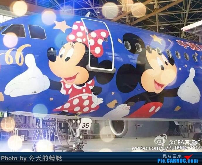 Re:[原创]东方航空公司空客A330【迪士尼】彩绘飞机首航北京首都国际机场