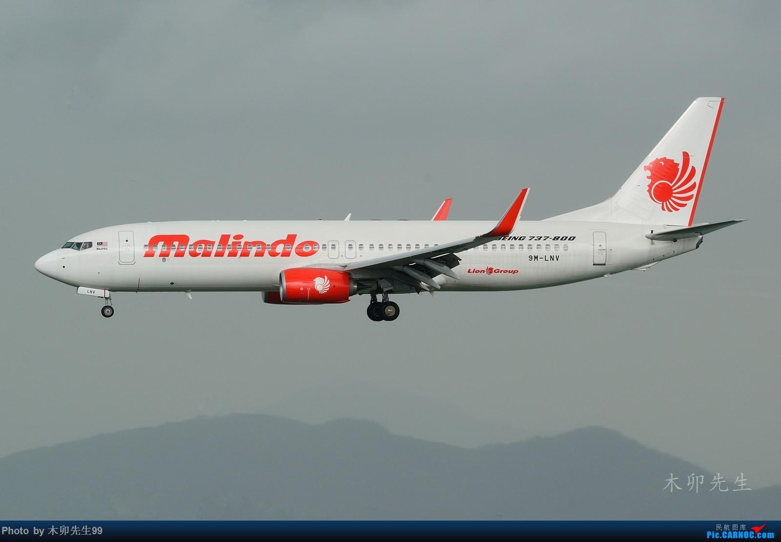 Re:[原创]【木卯先生99】—【2016年香港拍机新发现】—2016 BOEING 737-800 9M-LNV 香港赤鱲角国际机场