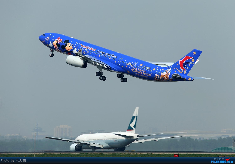 Re:[原创]东航空客A330客机涂上迪士尼彩绘很漂亮2016,4,26首航北京首都国际机场 AIRBUS A330-300 B-6120 中国北京首都国际机场