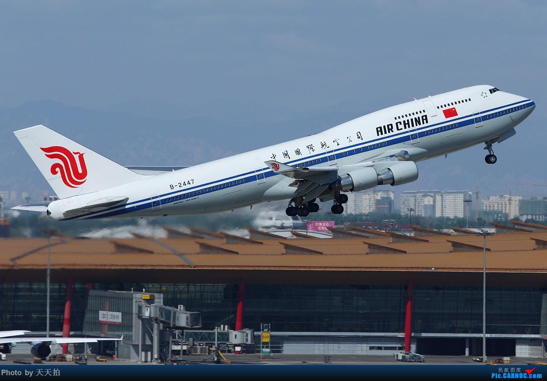[原创]北京首都国际机场东路苏活楼顶的角度好棒拉起感觉非常的漂亮 BOEING 747-400 B-2447 中国北京首都国际机场