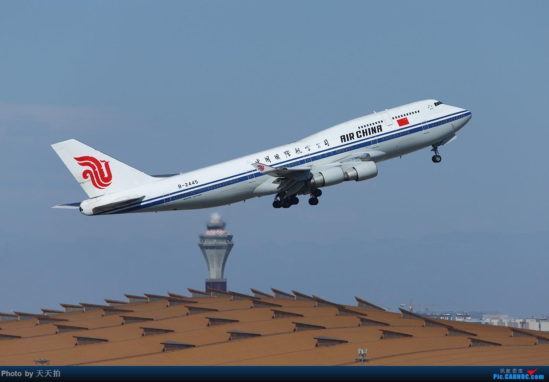 Re:[原创]北京首都国际机场东路苏活楼顶的角度好棒拉起感觉非常的漂亮 BOEING 747-400 B-2445 中国北京首都国际机场
