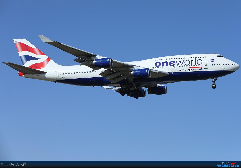 Re:[原创]北京首都国际机场东路苏活楼顶的角度好棒拉起感觉非常的漂亮 BOEING 747-400 G-CIVM 中国北京首都国际机场