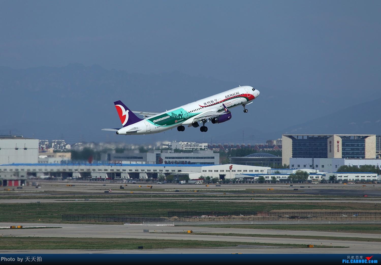 Re:[原创]北京首都国际机场东路苏活楼顶的角度好棒拉起感觉非常的漂亮 AIRBUS A321-200 B-MBM 中国北京首都国际机场