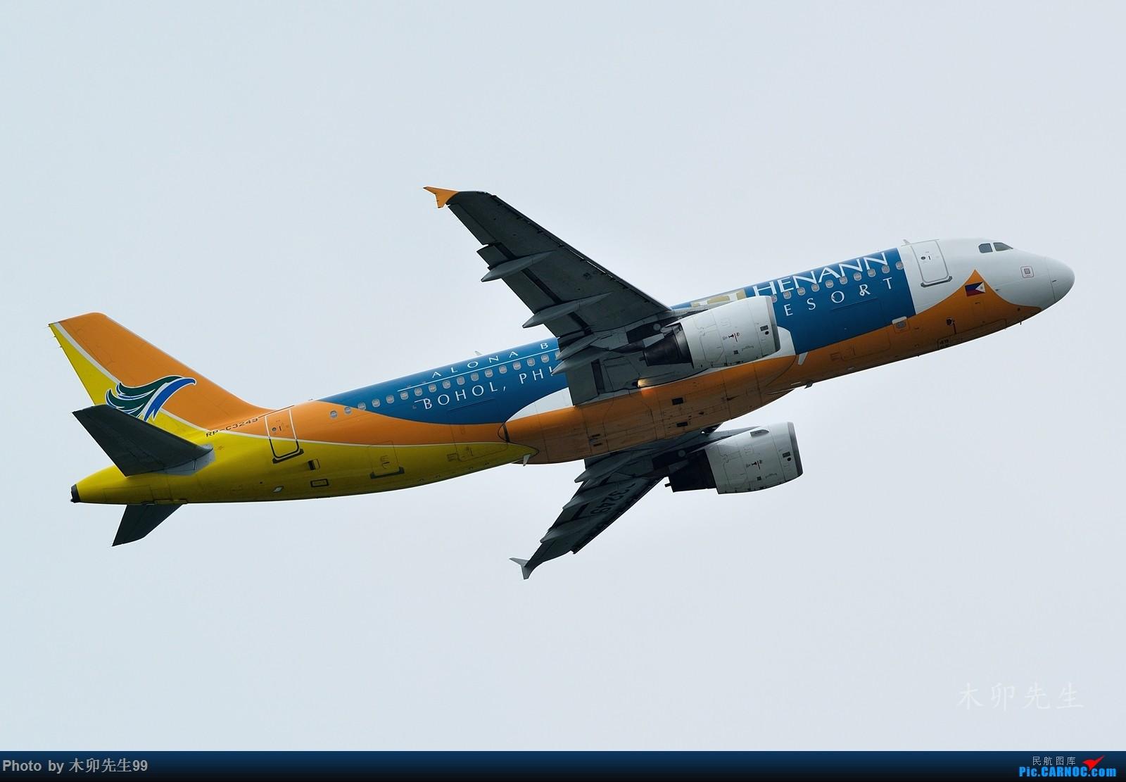 Re:[原创]【木卯先生99】—【2016年香港拍机新发现】—2016 AIRBUS A320 RP-C3249 香港赤鱲角国际机场