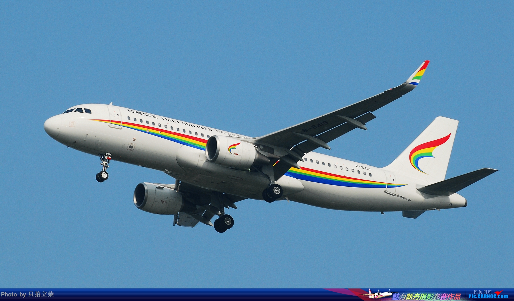 [原创]几个月没拍机,黄花机场走一圈。长沙也有好货啊! AIRBUS A320-200 B-8419 中国长沙黄花国际机场