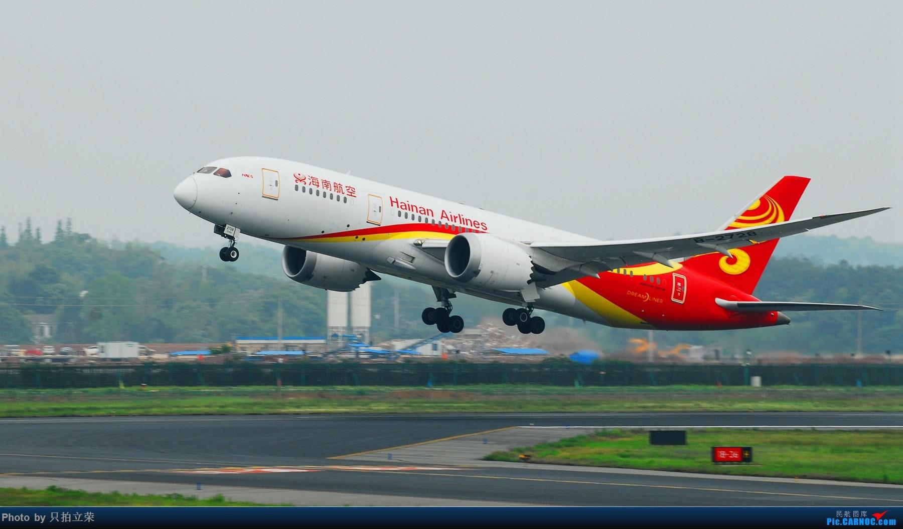 Re:[原创]几个月没拍机,黄花机场走一圈。长沙也有好货啊! BOEING 787-8 B-2728 中国长沙黄花国际机场