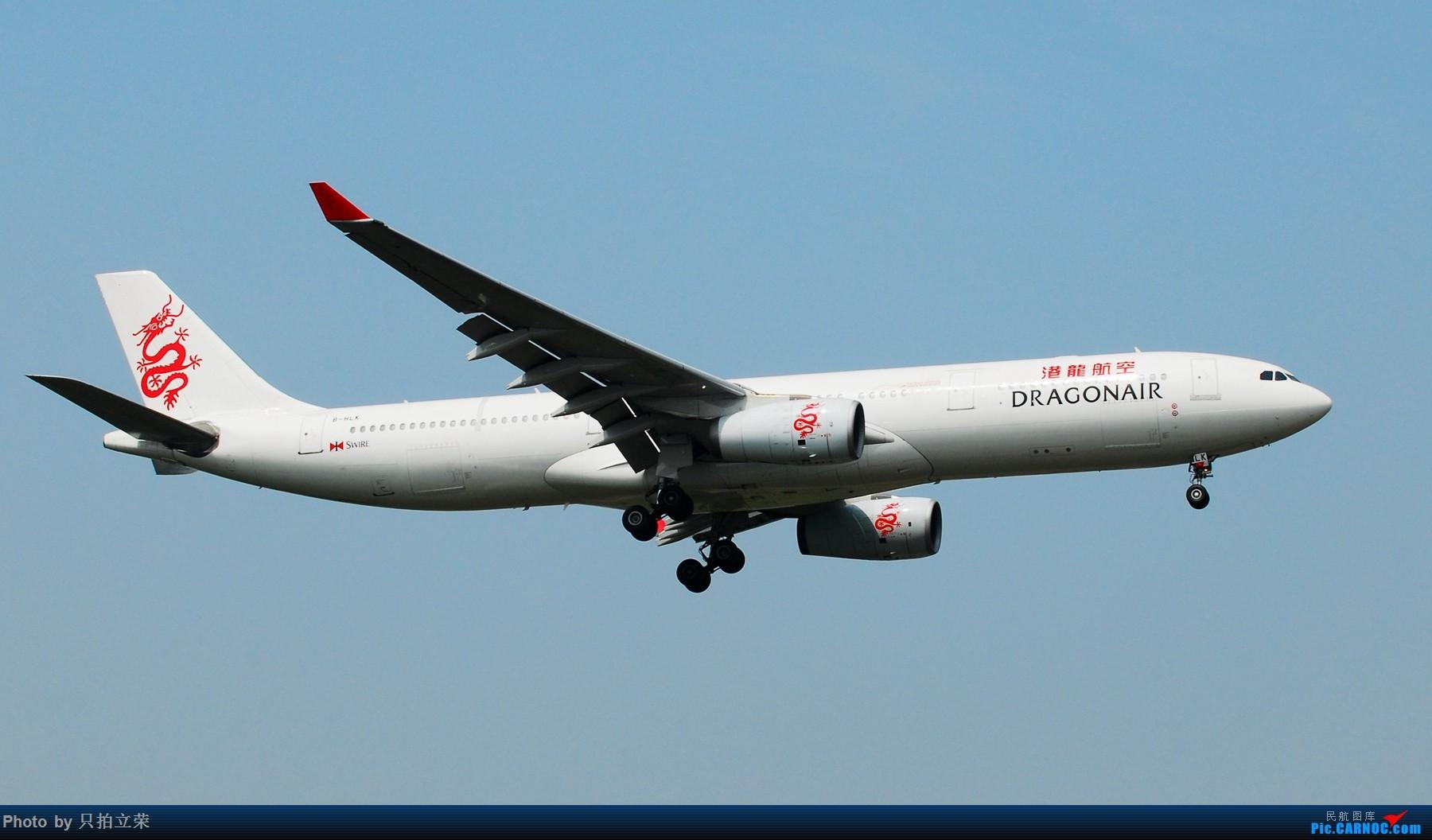 Re:[原创]几个月没拍机,黄花机场走一圈。长沙也有好货啊! AIRBUS A330-300 B-HLK 中国长沙黄花国际机场