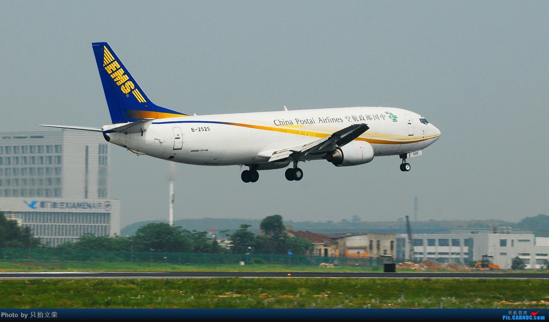 Re:[原创]几个月没拍机,黄花机场走一圈。长沙也有好货啊! BOEING 737-400 B-2525 中国长沙黄花国际机场