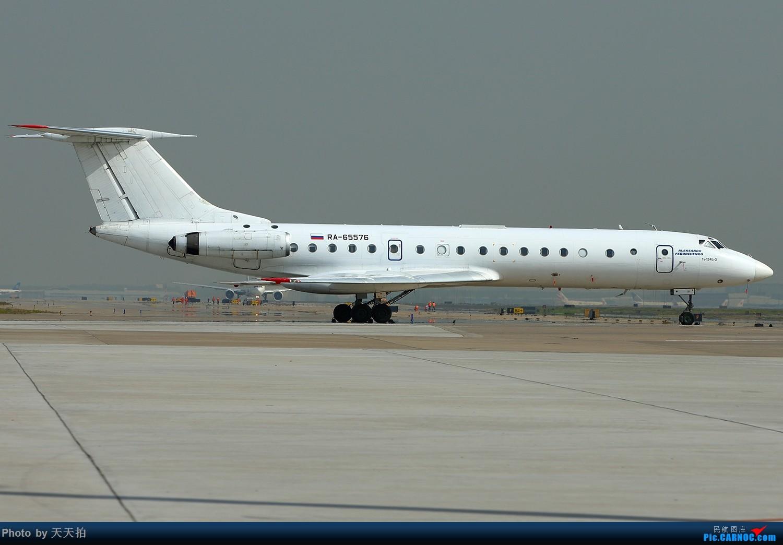 [原创]俄罗斯图-1346-3 TU-1346 RA-65576 中国北京首都国际机场