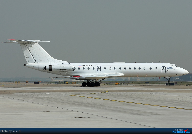 Re:[原创]俄罗斯图-1346-3 TU-1346 RA-65576 中国北京首都国际机场