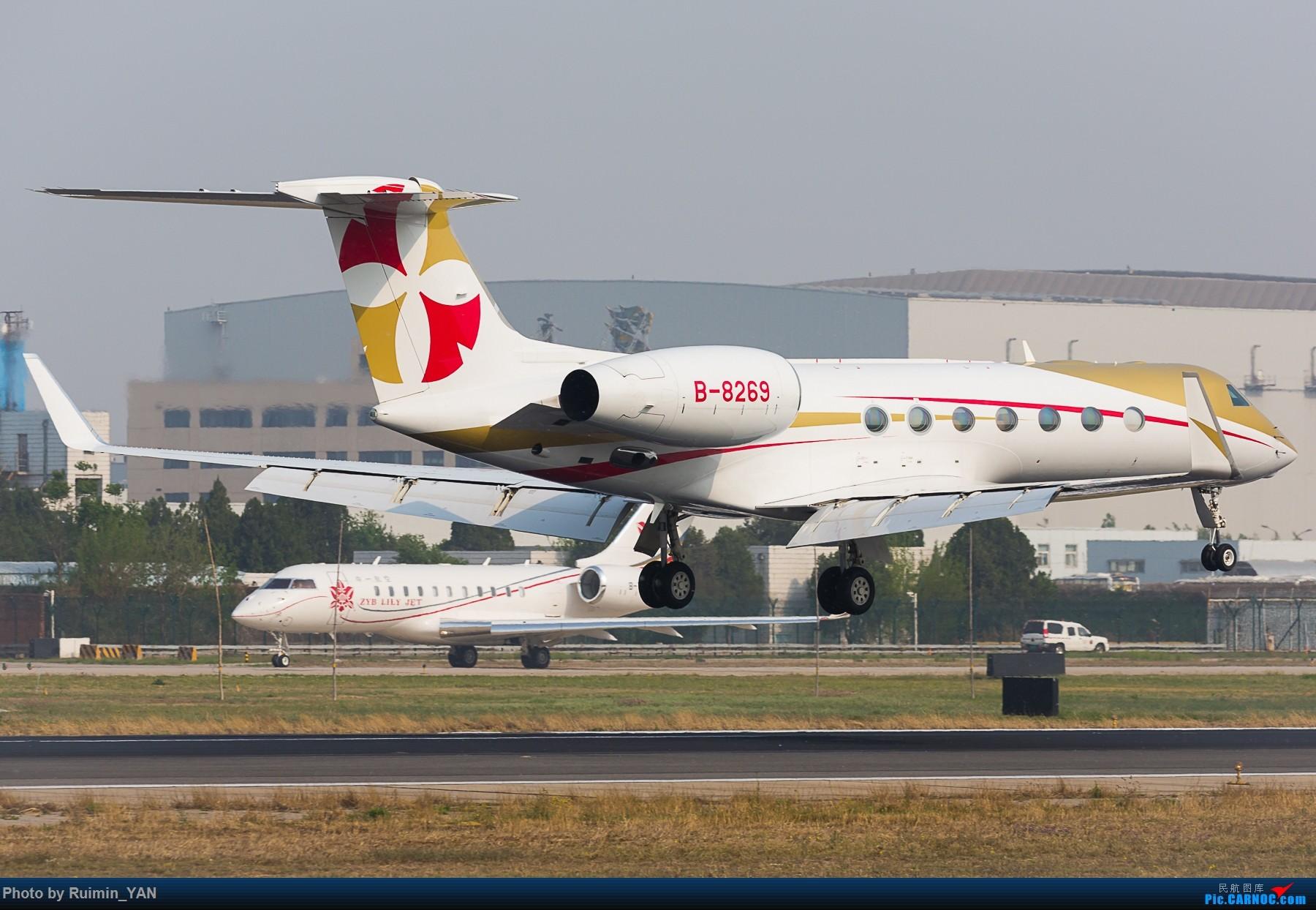 Re:[原创]【PEK飞友会】四川纵横航空(allpoints jet)B-8269---Gulfstream G550 GULFSTREAM G550 B-8269 中国北京首都国际机场