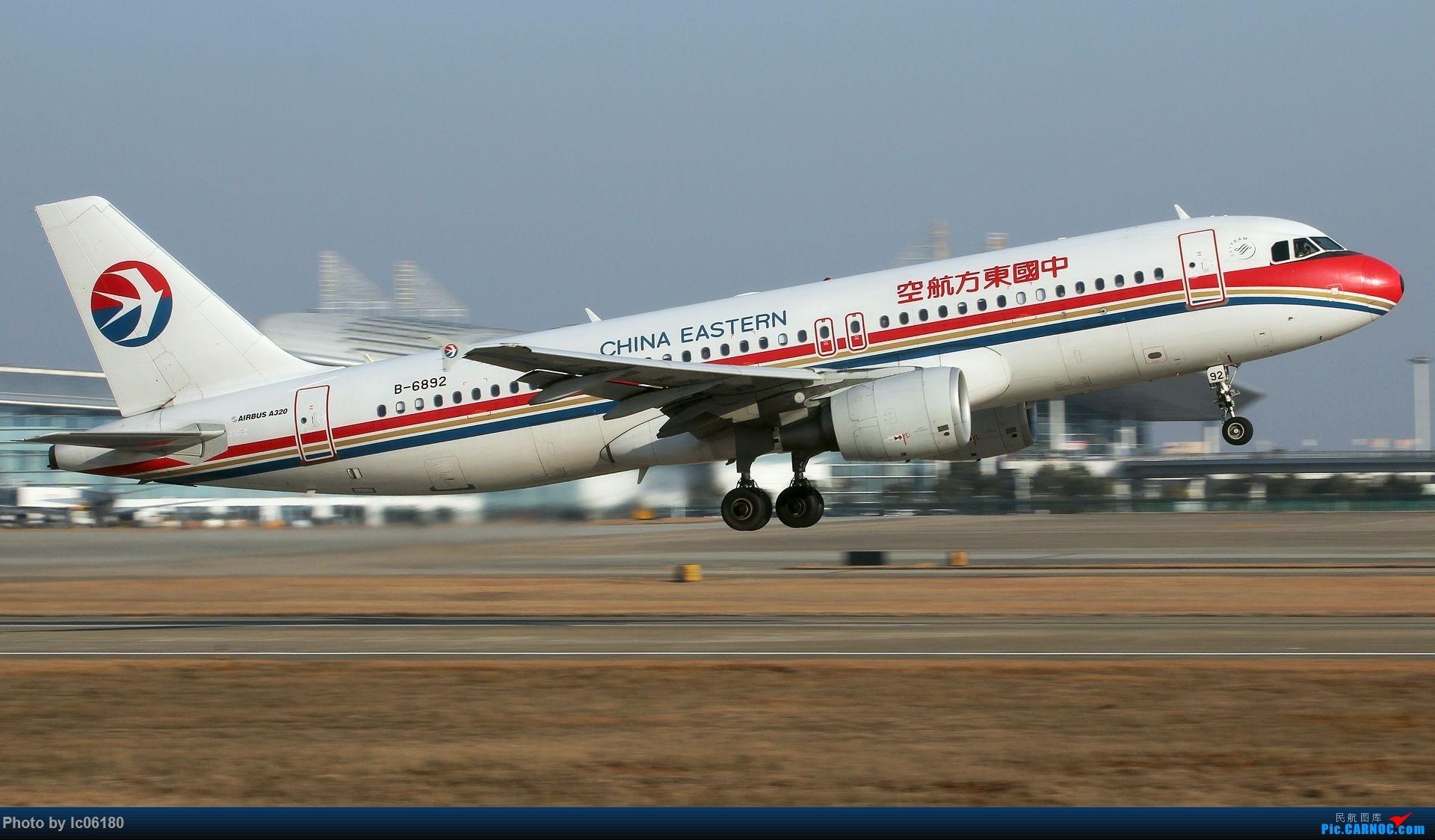 Re:[原创]『KHN』- 昌北的日常 AIRBUS A320-200 B-6892 中国南昌昌北国际机场