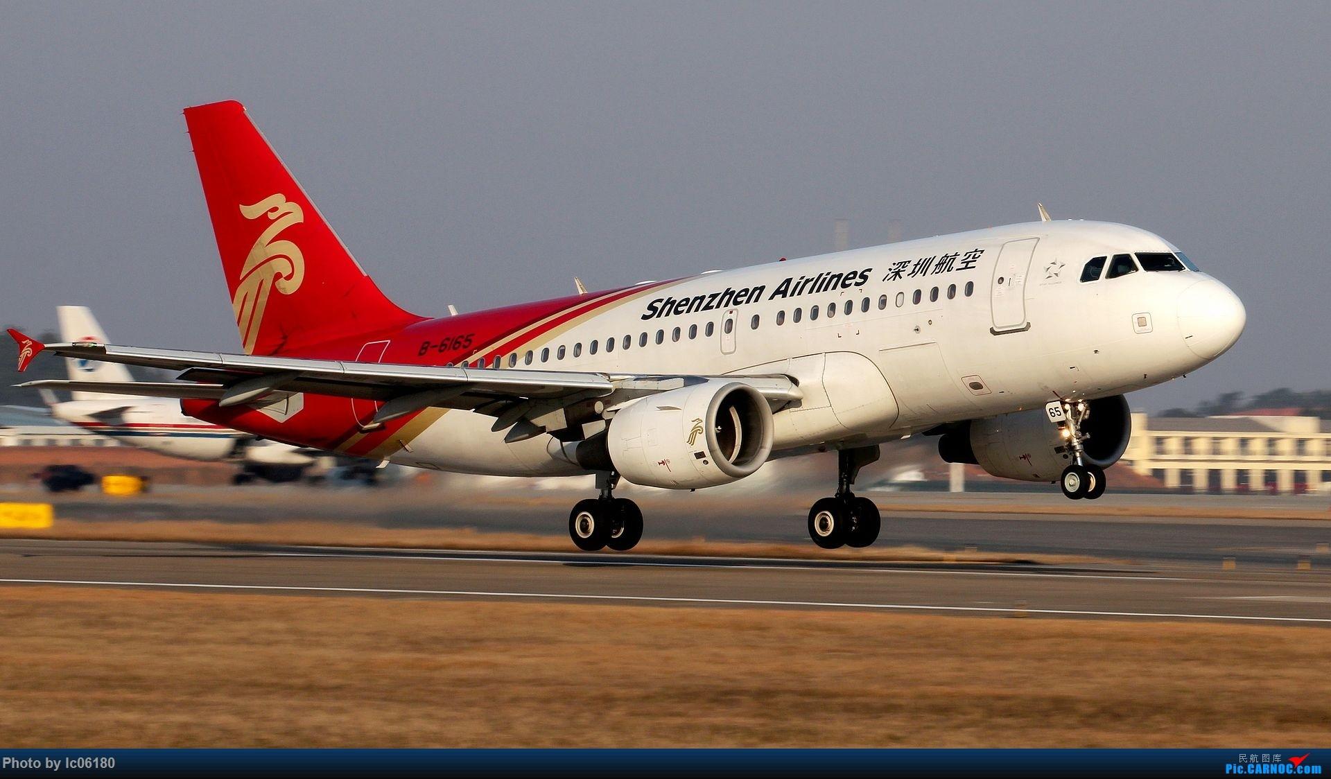 Re:[原创]『KHN』- 昌北的日常 AIRBUS A319-100 B-6165 中国南昌昌北国际机场
