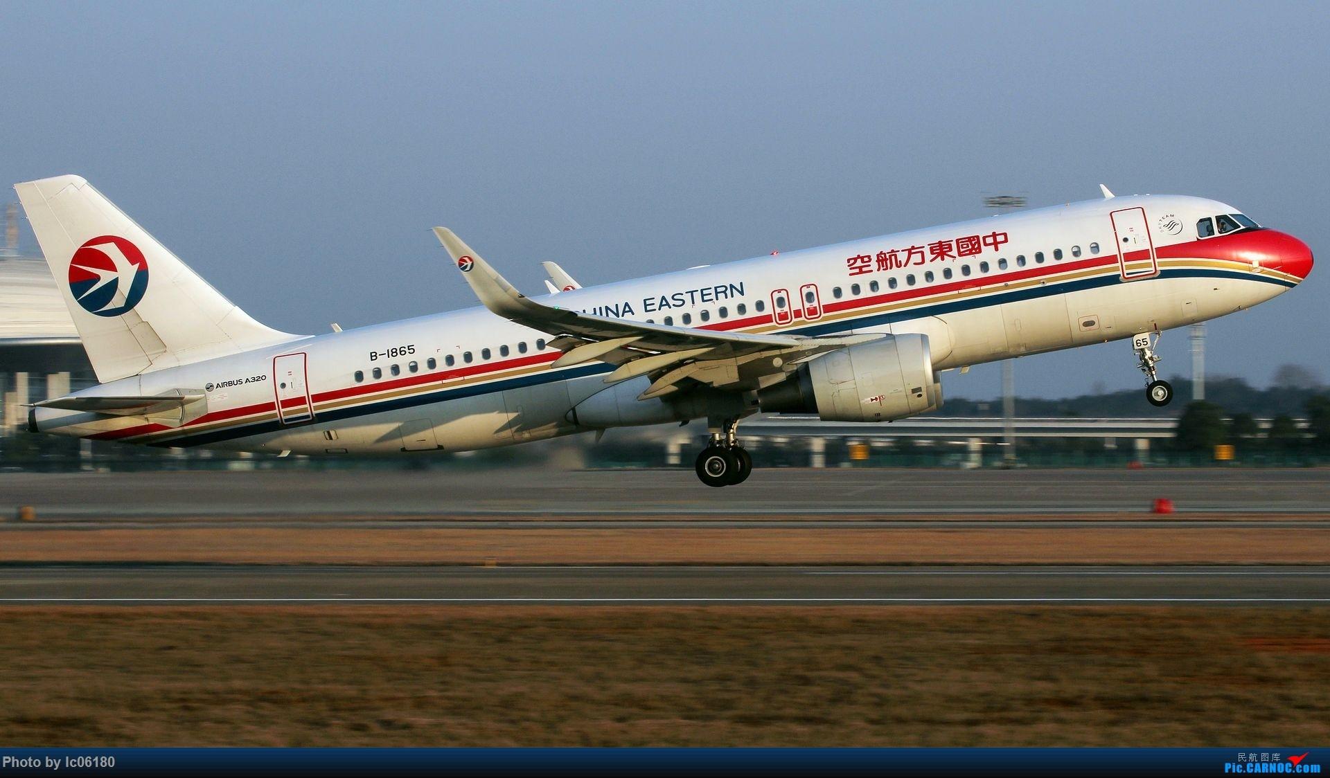 Re:[原创]『KHN』- 昌北的日常 AIRBUS A320-200 B-1865 中国南昌昌北国际机场
