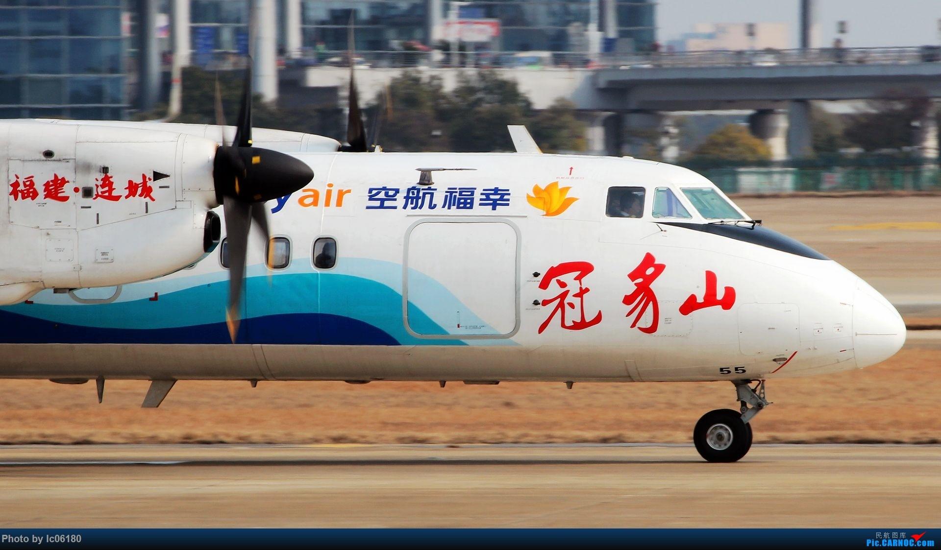 Re:[原创]『KHN』- 昌北的日常 XIAN AIRCRAFT MA 60 B-3455 中国南昌昌北国际机场