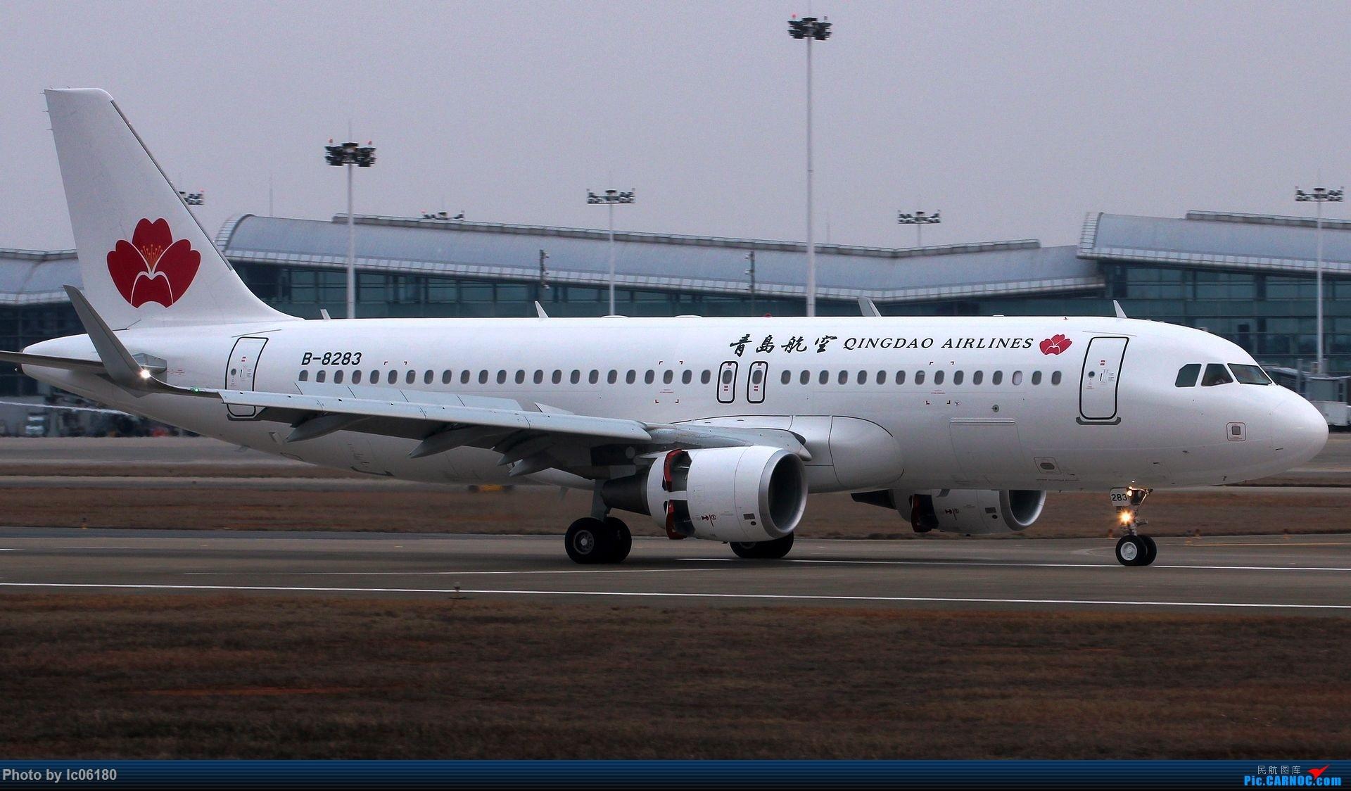 Re:[原创]『KHN』- 昌北的日常 AIRBUS A320-200 B-8283 中国南昌昌北国际机场