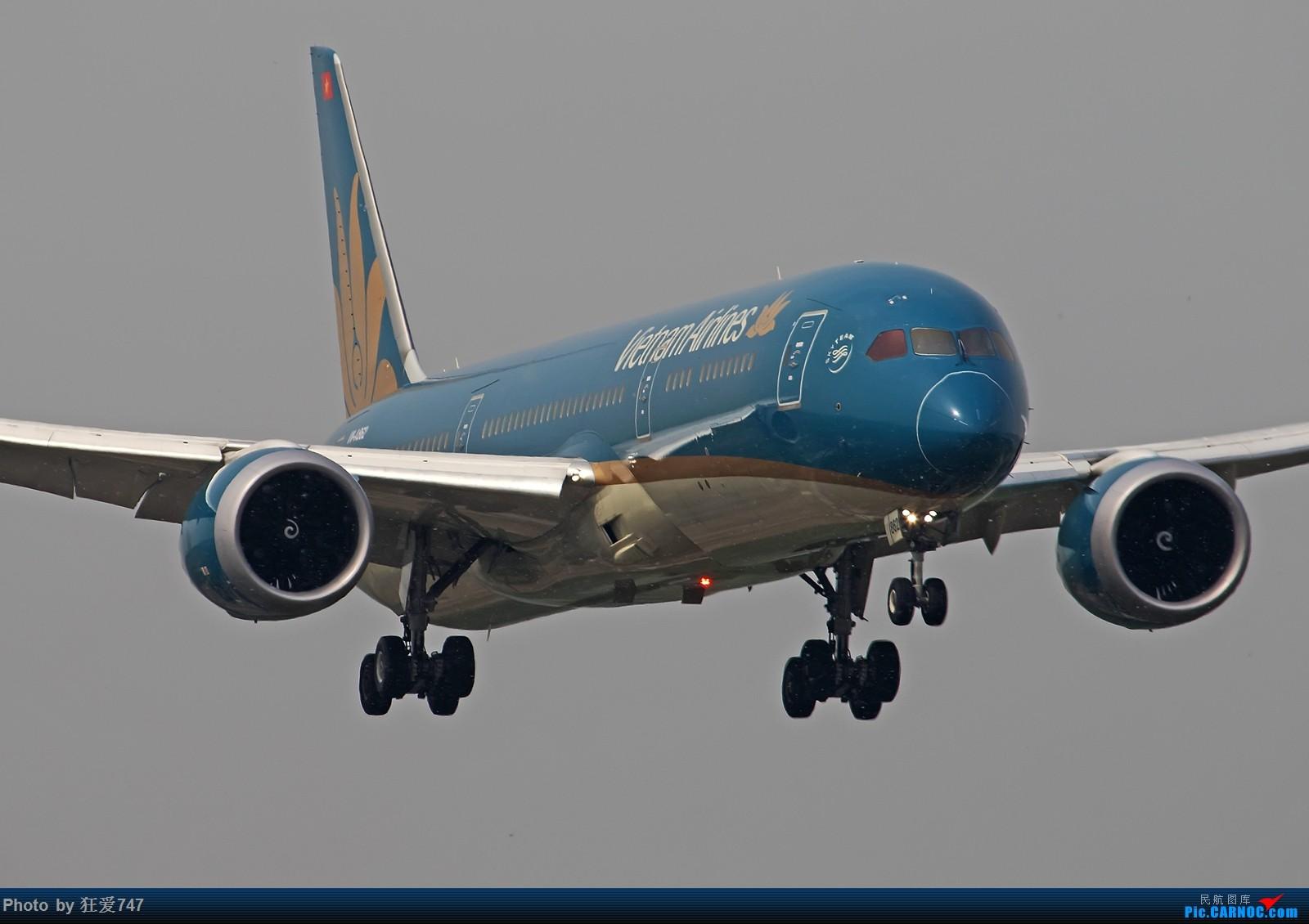 [原创]迎来送往:越南航空波音789首航首都机场 BOEING 787-9 VN-A862 中国北京首都国际机场