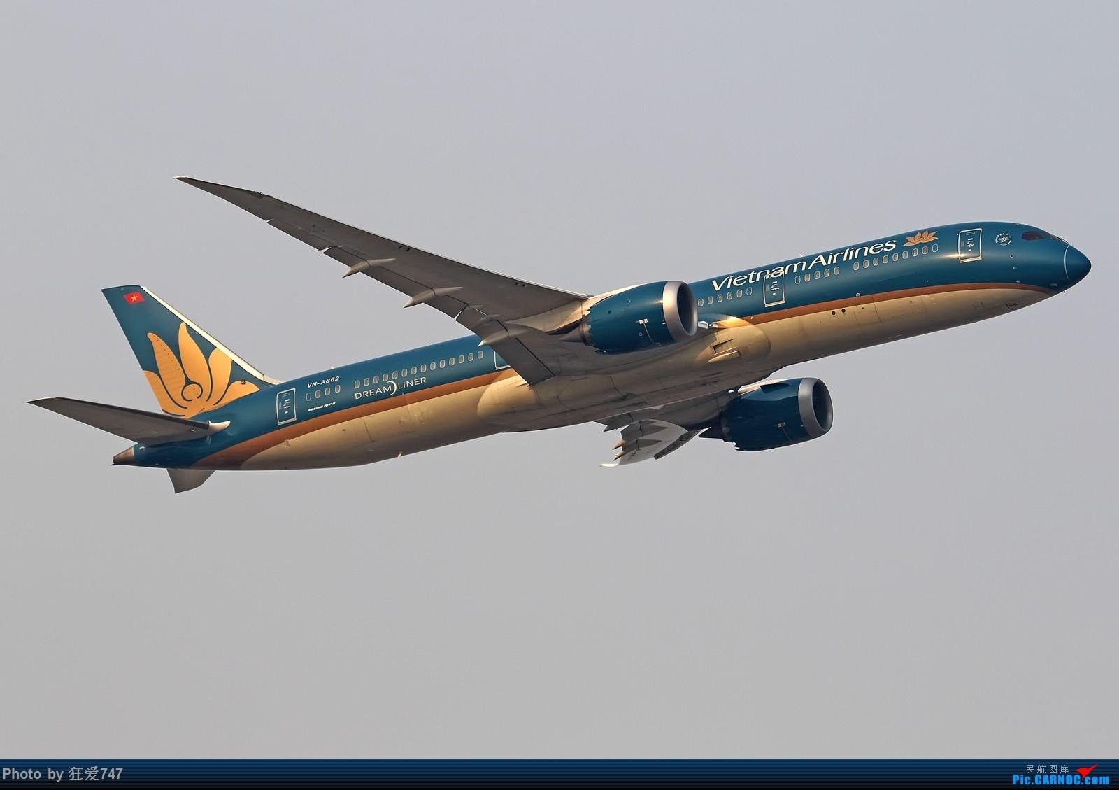 Re:[原创]迎来送往:越南航空波音789首航首都机场 BOEING 787-9 VN-A862 中国北京首都国际机场