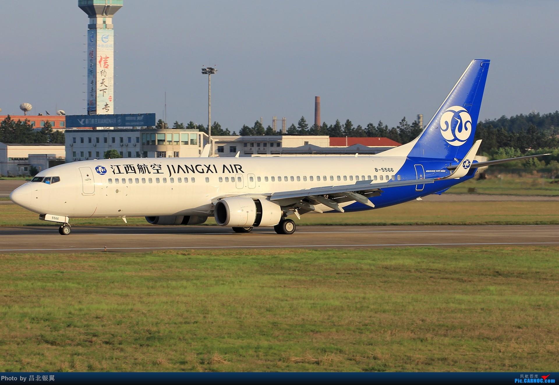 Re:[原创]【南昌飞友会】【1920*1280】江西航空 我们自己的航空 BOEING 737-800 B-5566 中国南昌昌北国际机场