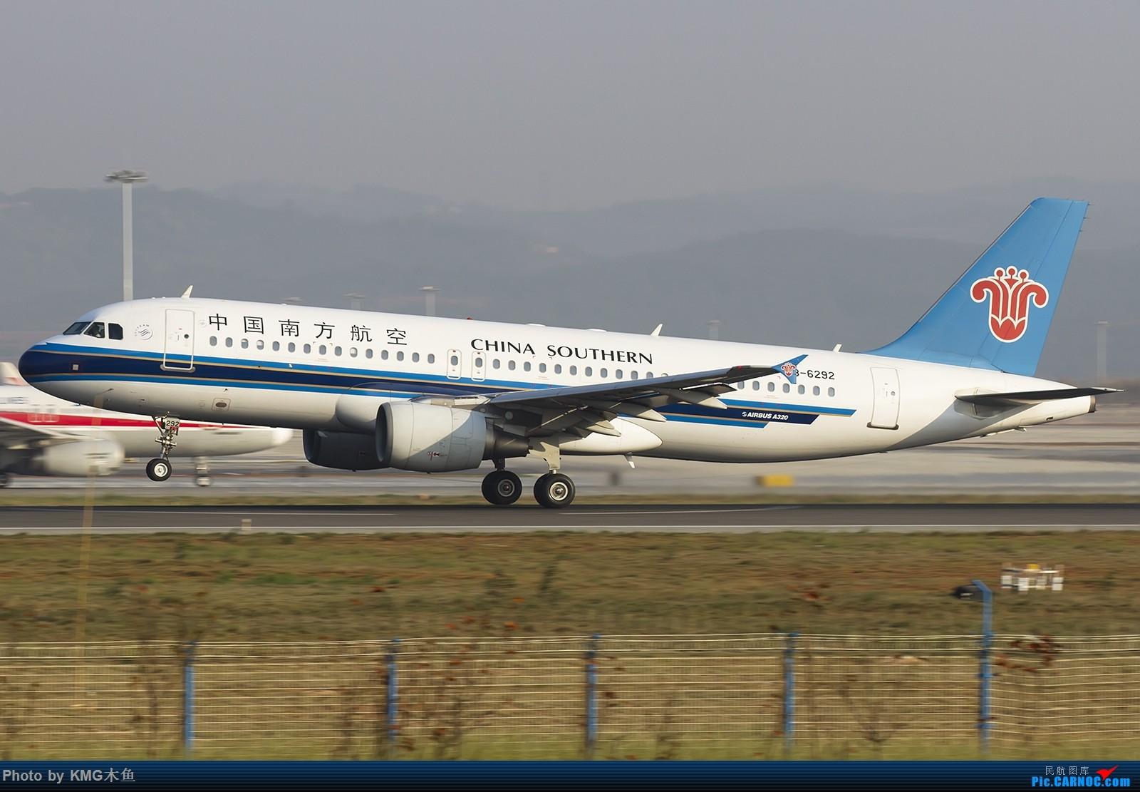 Re:[原创]【昆明飞友会-KMG木鱼】5.1小长假,昆明拍机发高清大图,向老前辈学习 AIRBUS A320-200 B-6292 中国昆明长水国际机场