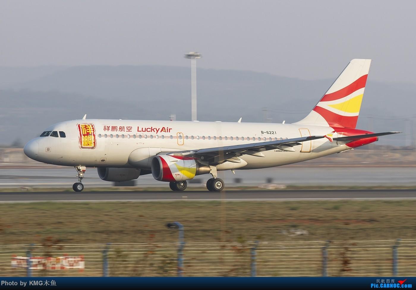 Re:[原创]【昆明飞友会—KMG木鱼】2016年4月的最后一天,去的很早,天气却不太好 AIRBUS A319-100 B-6221 中国昆明长水国际机场