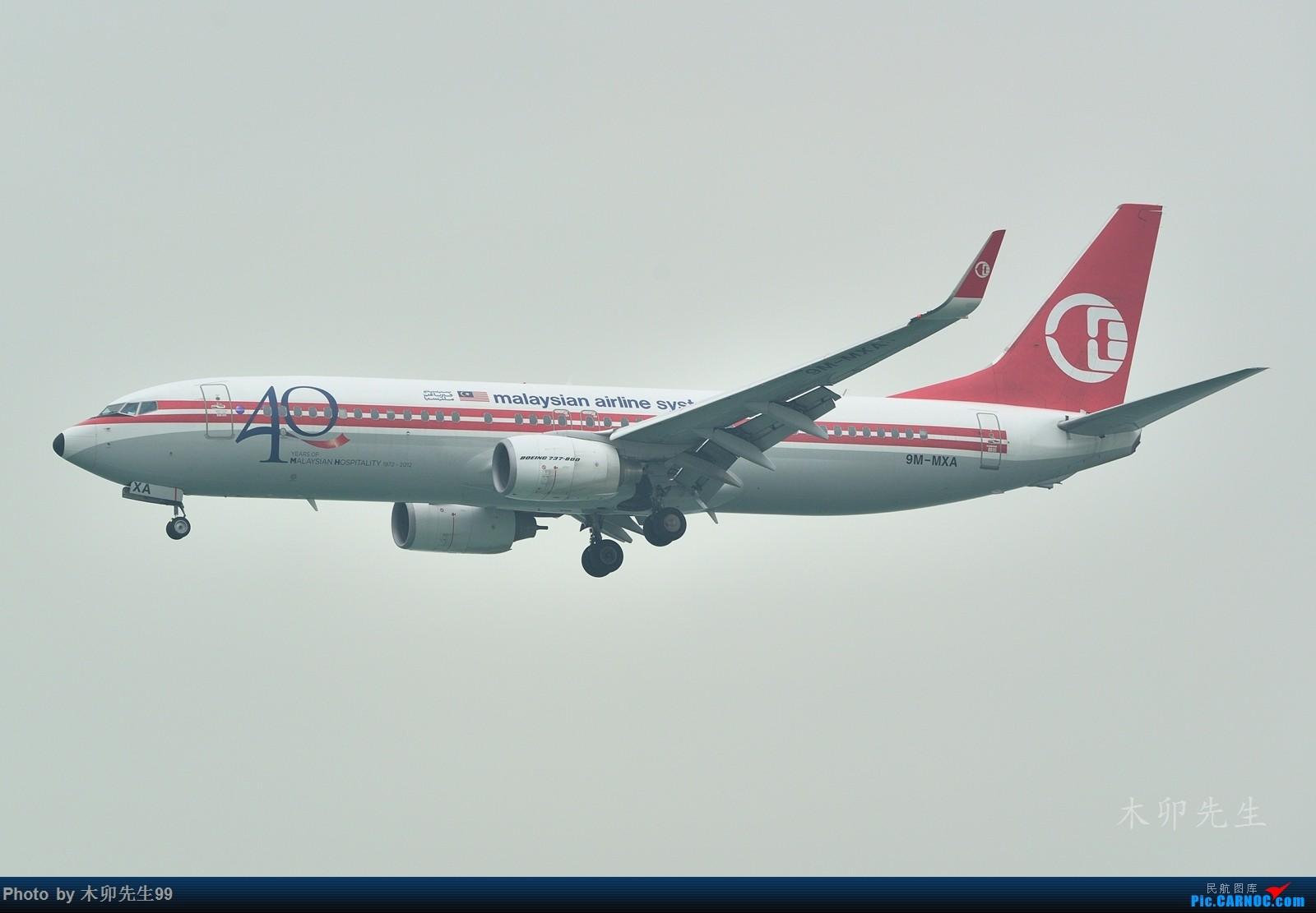 Re:【木卯先生99】——001香港拍机——陆续发一些我的第一次拍摄到的新飞机,供大家欣赏,欢迎您常来看看(陆续添加) BOEING 737-800 9M-MXA 香港赤鱲角国际机场