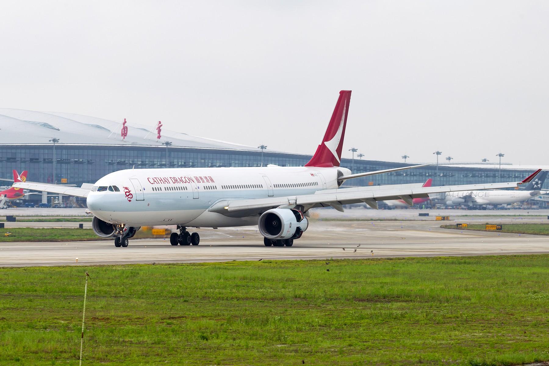 """[原创][BLDDQ]******NKG带血的""""鱼翅""""****** AIRBUS A330-300 B-HYQ 中国南京禄口国际机场"""
