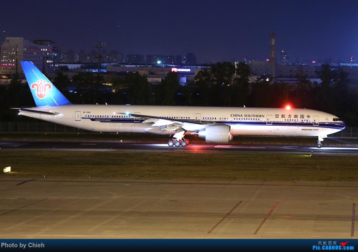 [原创]2016-05-02,假期结束一图,南航B77W,B-7183~ BOEING 777-300ER B-7183 中国北京首都国际机场