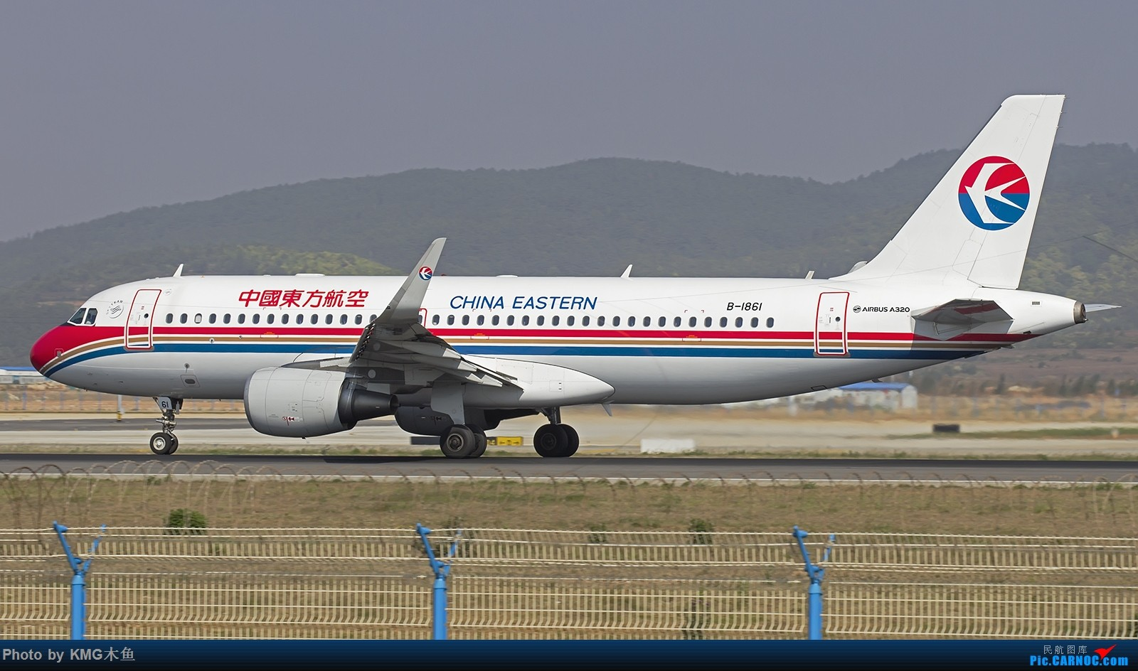 Re:[原创]【昆明飞友会-KMG木鱼】1600高清大图再次来袭,望喜欢 AIRBUS A320-200 B-1861 中国昆明长水国际机场