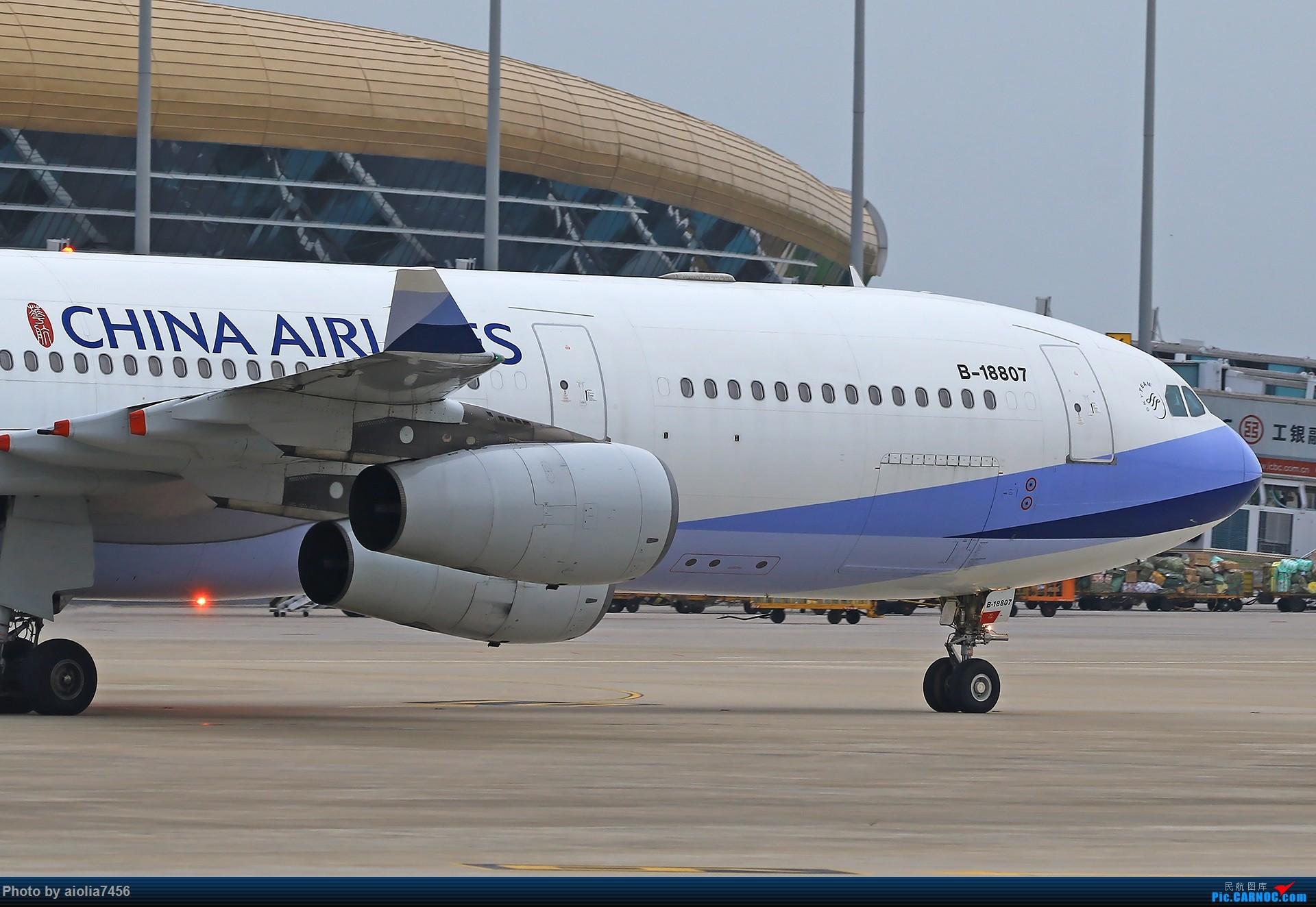 Re:[原创][合肥飞友会]霸都打鸡 找个机会白天打华航 顺便看看期待已久的迪斯尼 AIRBUS A340-300 B-18807 中国合肥新桥国际机场