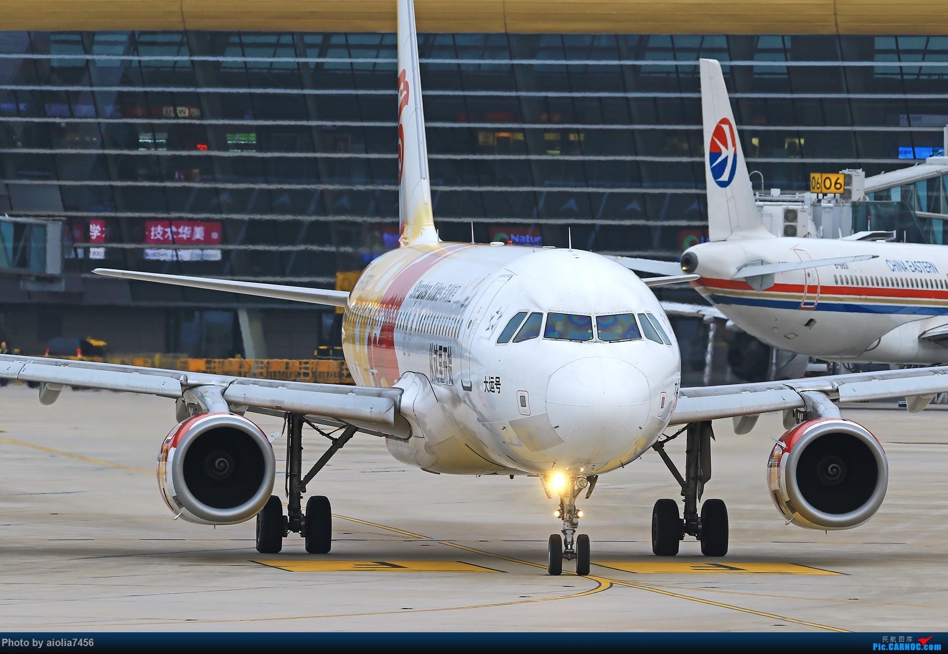 Re:[原创][合肥飞友会]霸都打鸡 找个机会白天打华航 顺便看看期待已久的迪斯尼 AIRBUS A320-200 B-6750 中国合肥新桥国际机场