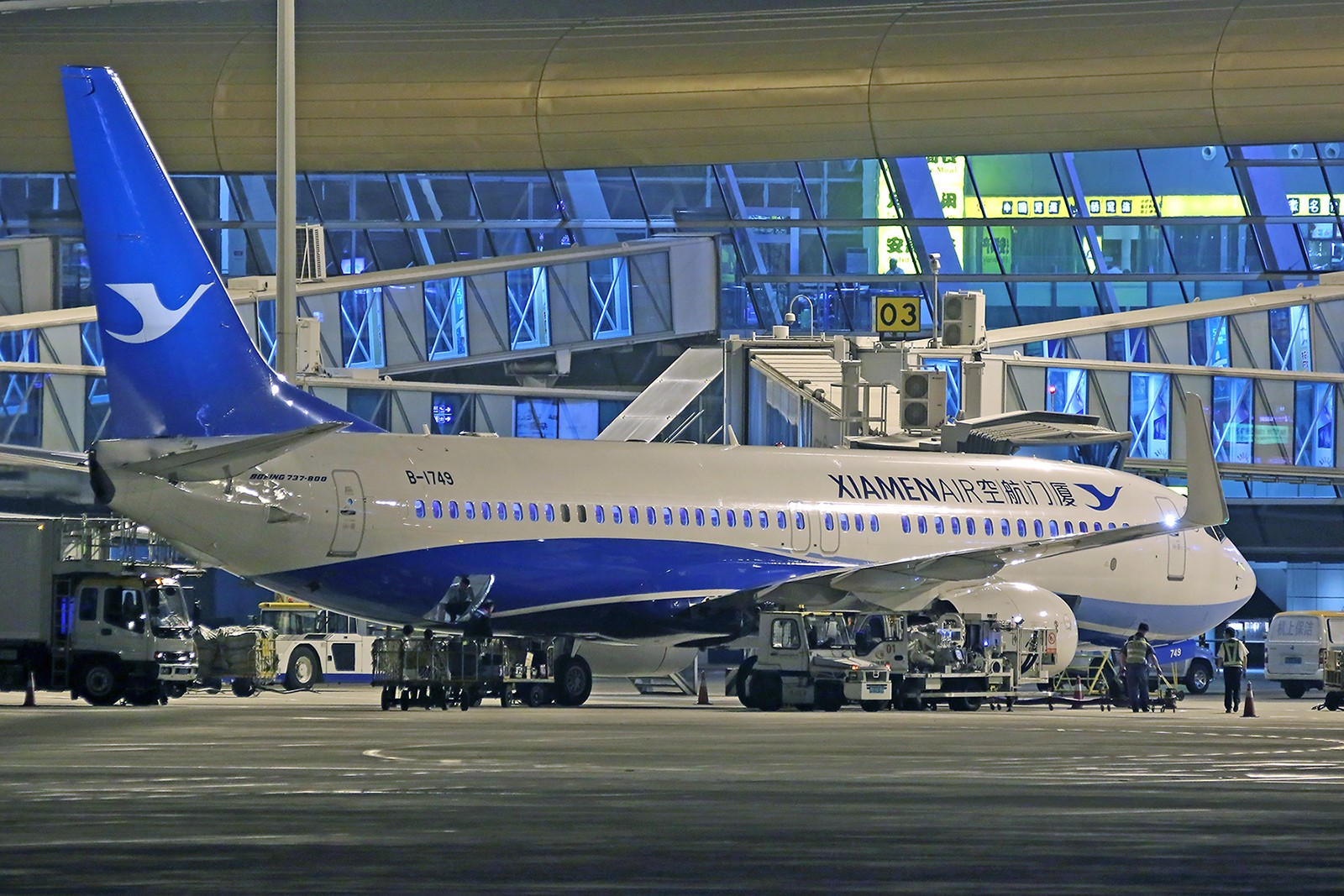 Re:[原创][合肥飞友会]霸都打鸡 找个机会白天打华航 顺便看看期待已久的迪斯尼 BOEING 737-800 B-1749 中国合肥新桥国际机场