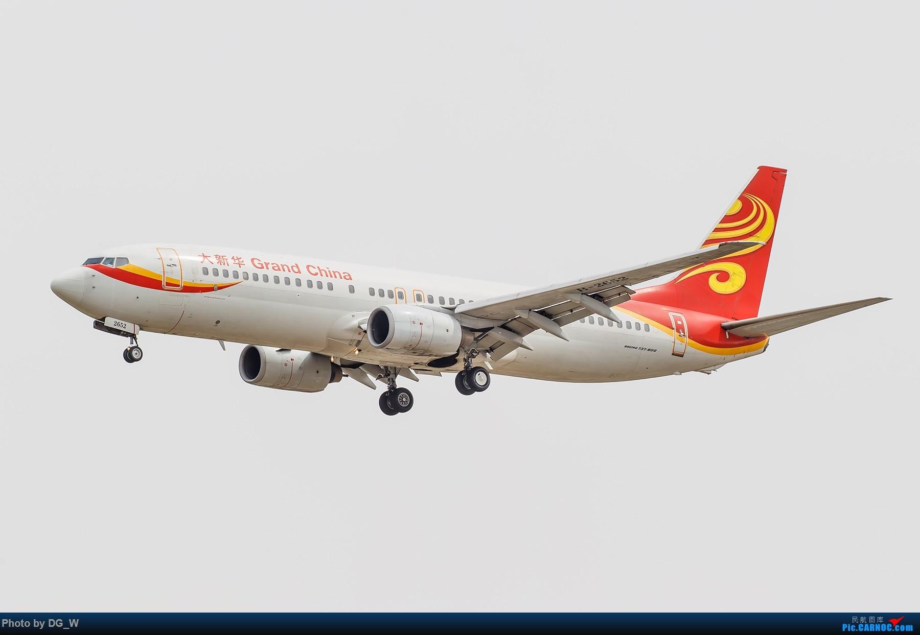 Re:[原创]【南宁飞友】第一次在PEK01跑道拍机 BOEING 737-800 B-2652 中国北京首都国际机场