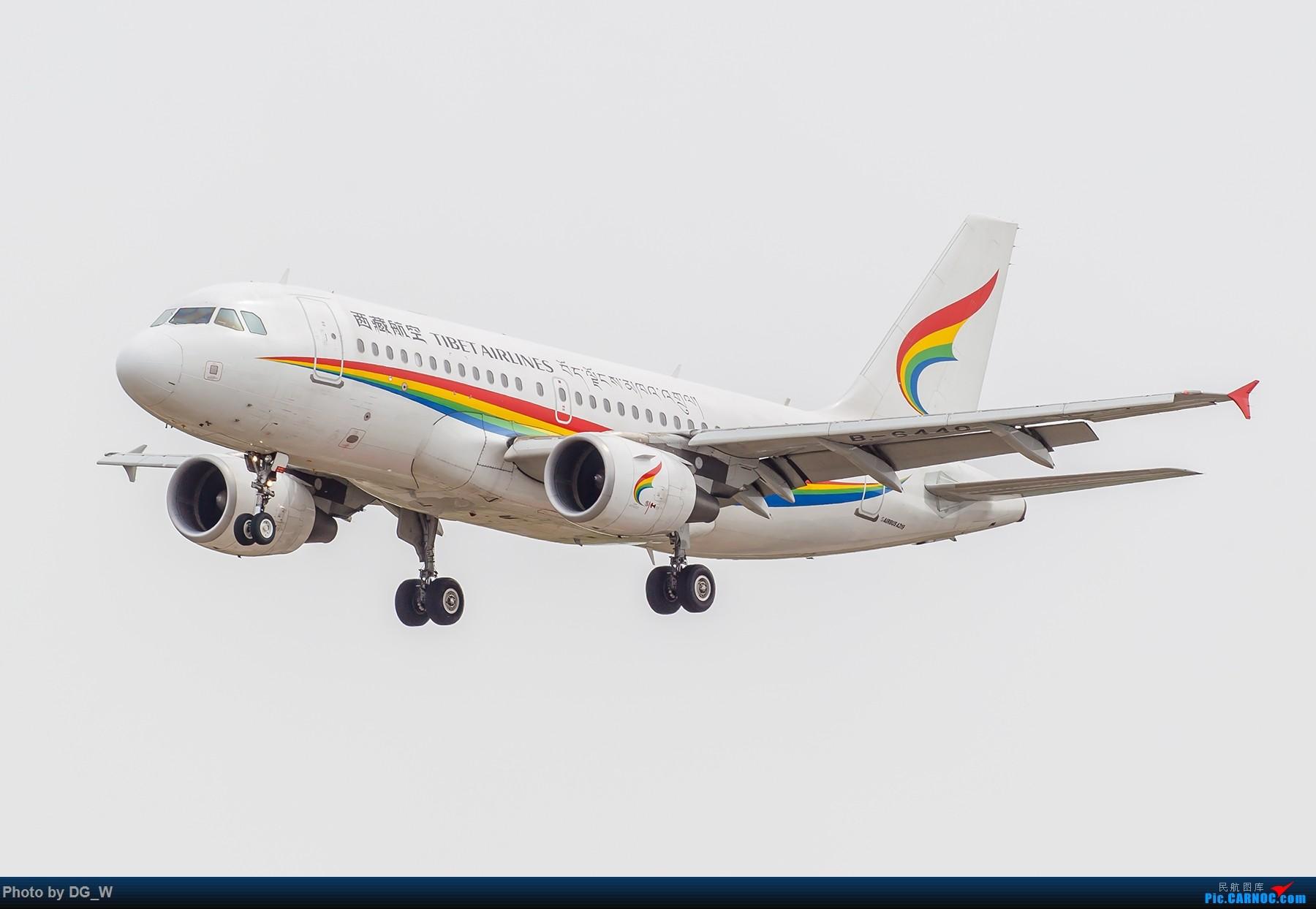 Re:[原创]【南宁飞友】第一次在PEK01跑道拍机 AIRBUS A319-100 B-6440 中国北京首都国际机场