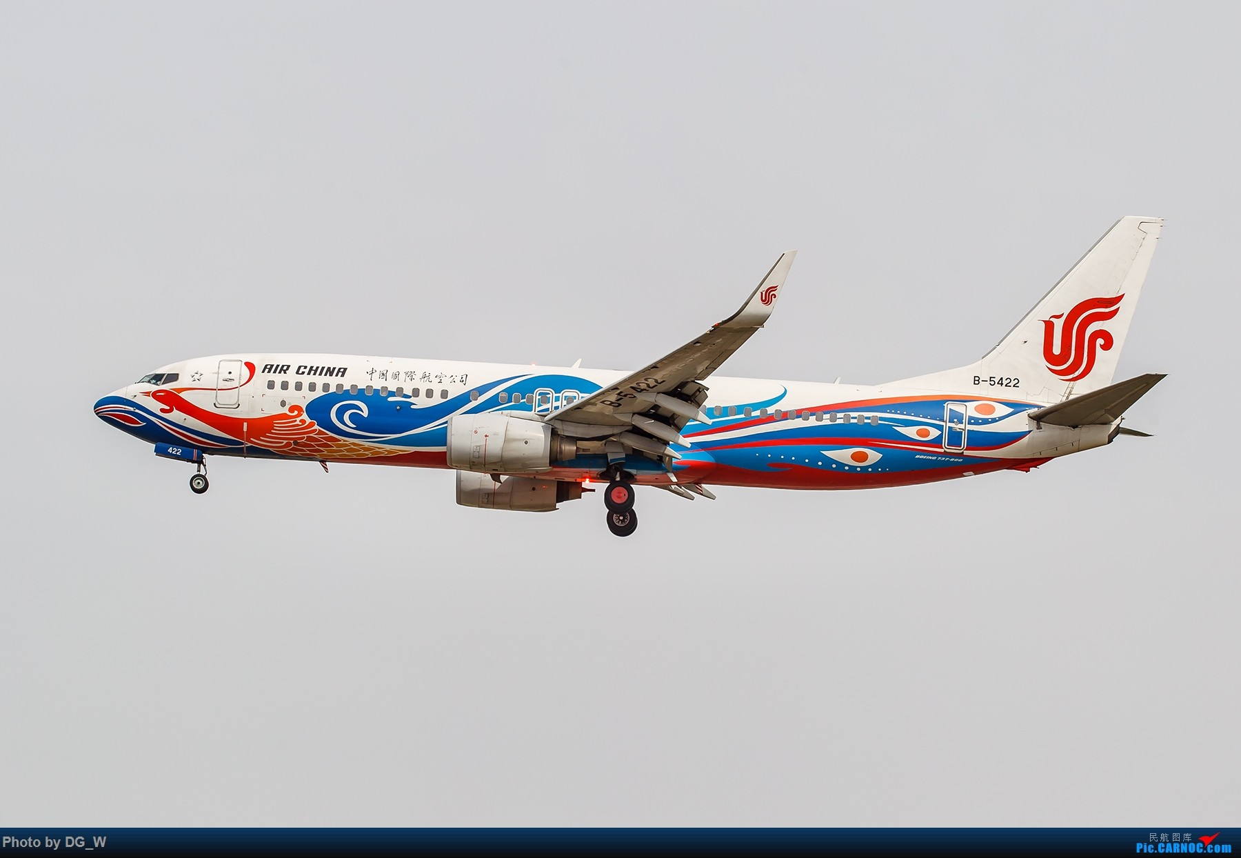 Re:[原创]【南宁飞友】第一次在PEK01跑道拍机 BOEING 737-800 B-5422 中国北京首都国际机场