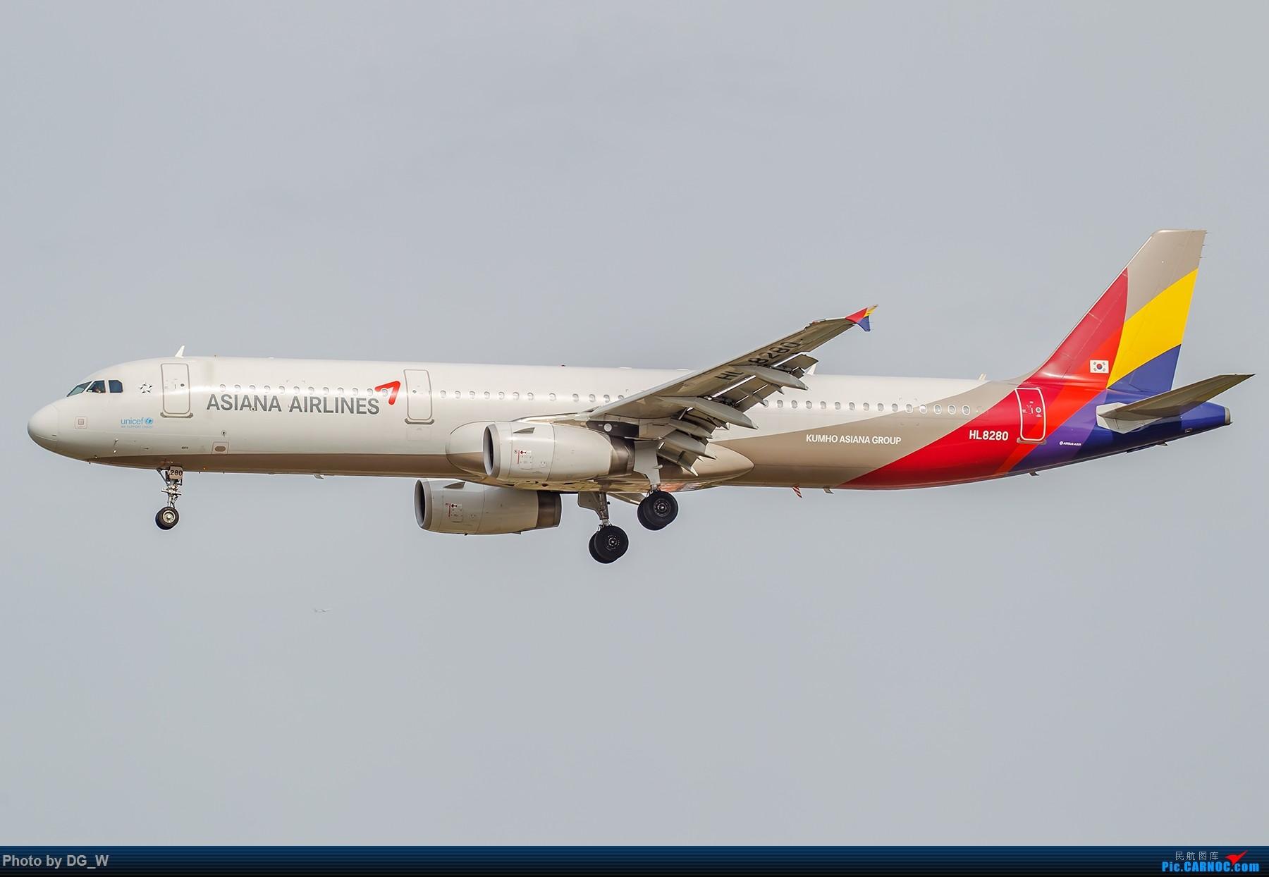 Re:[原创]【南宁飞友】第一次在PEK01跑道拍机 AIRBUS A321-200 HL8280 中国北京首都国际机场