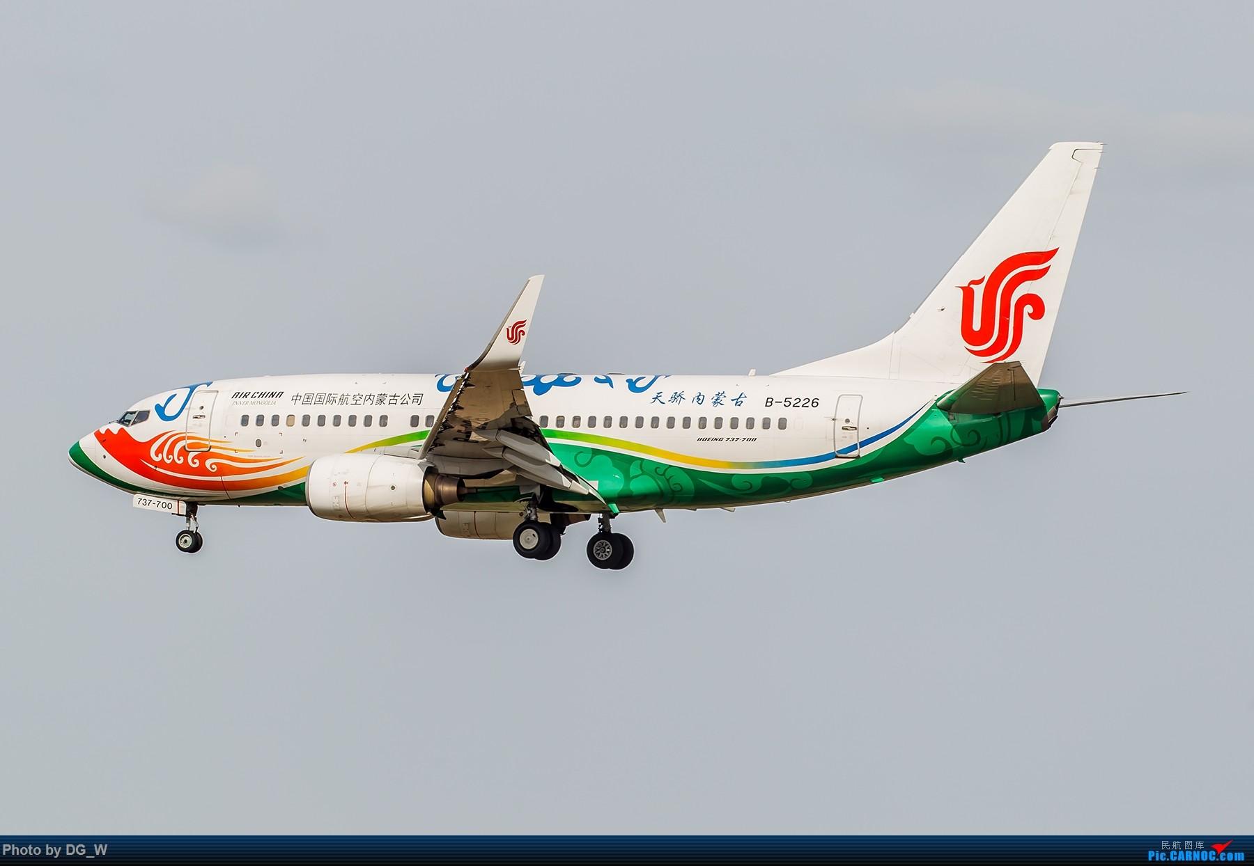 Re:[原创]【南宁飞友】第一次在PEK01跑道拍机 BOEING 737-700 B-5226 中国北京首都国际机场
