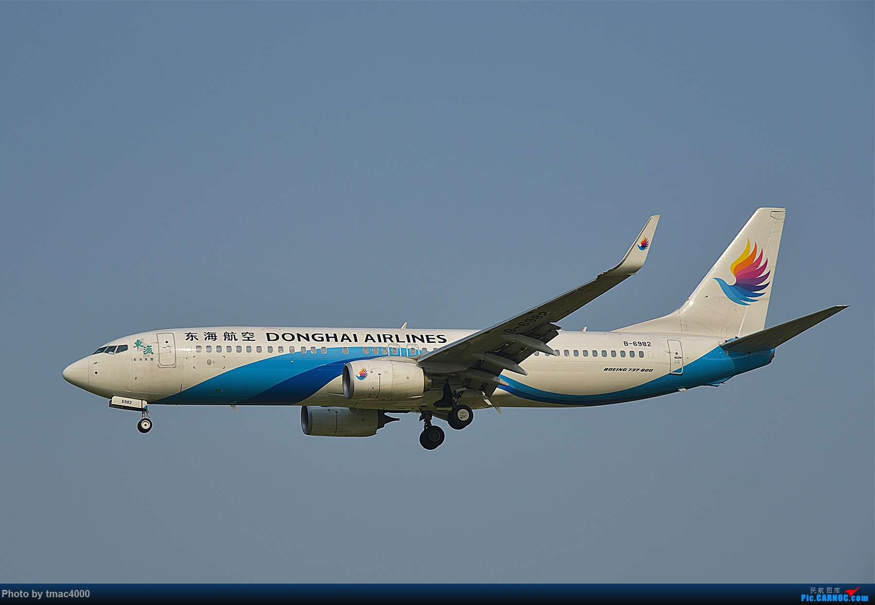 Boeing 737 Wikip dia