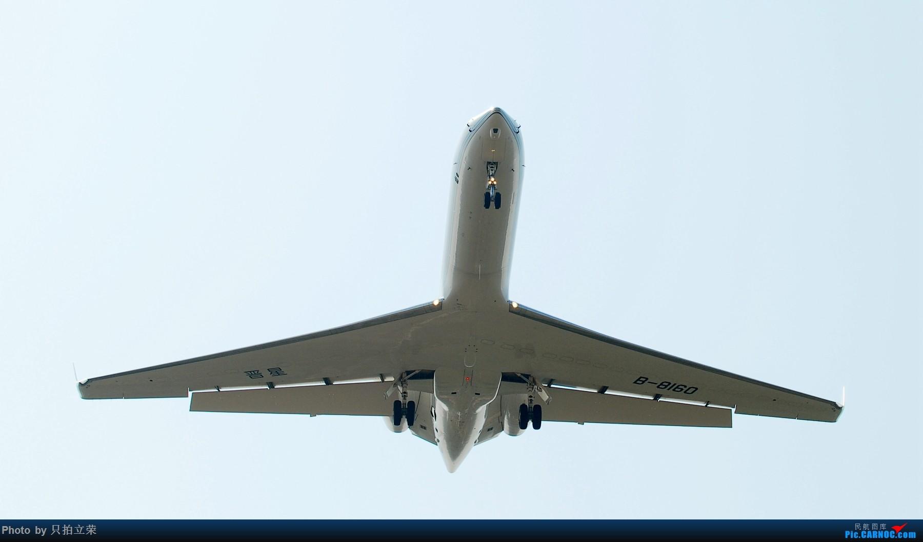 Re:[原创]土豪的公务机 GULFSTREAM G550 B-8160 中国长沙黄花国际机场