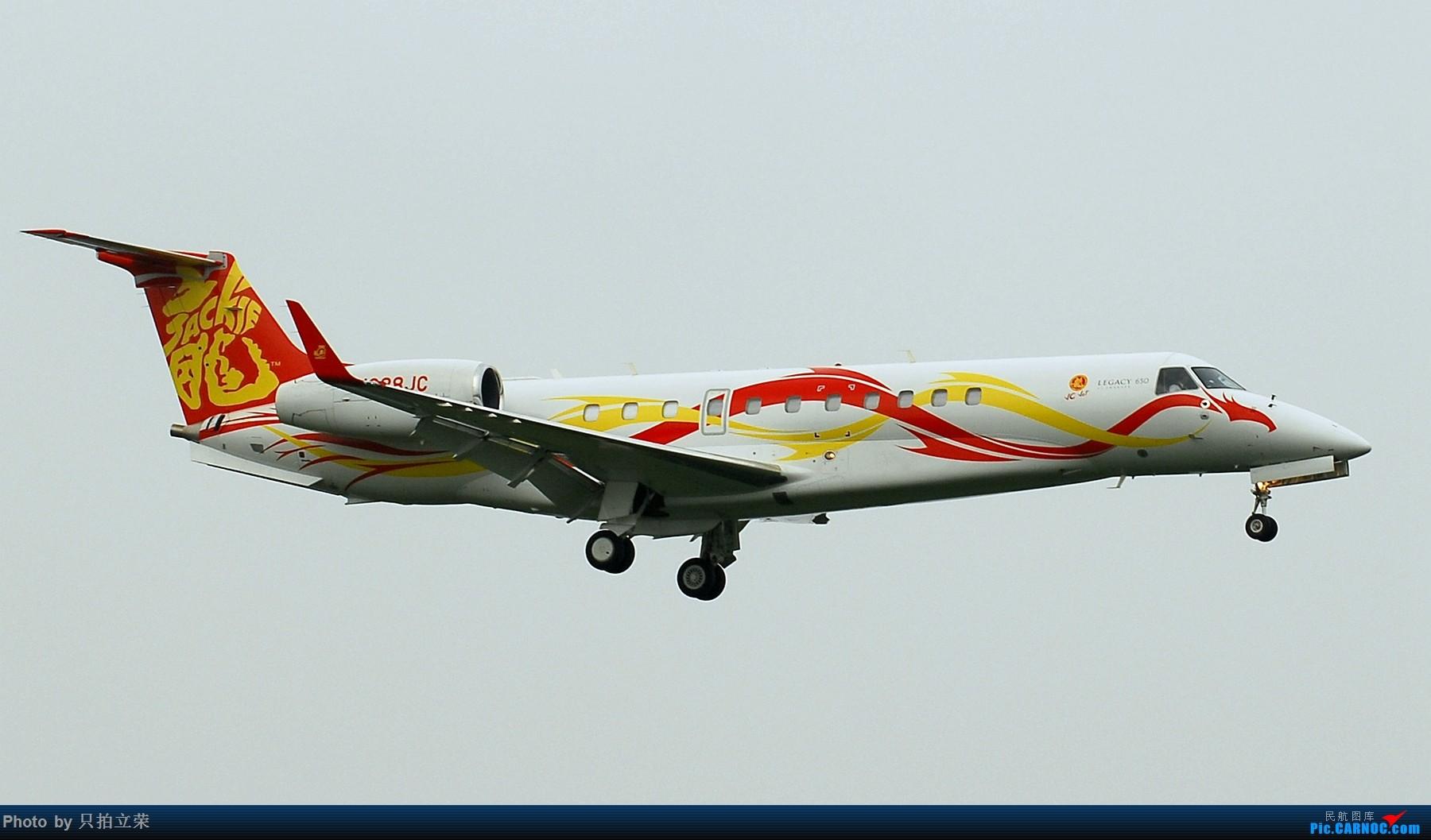 Re:[原创]土豪的公务机 EMBRAER LEGACY 650  中国长沙黄花国际机场