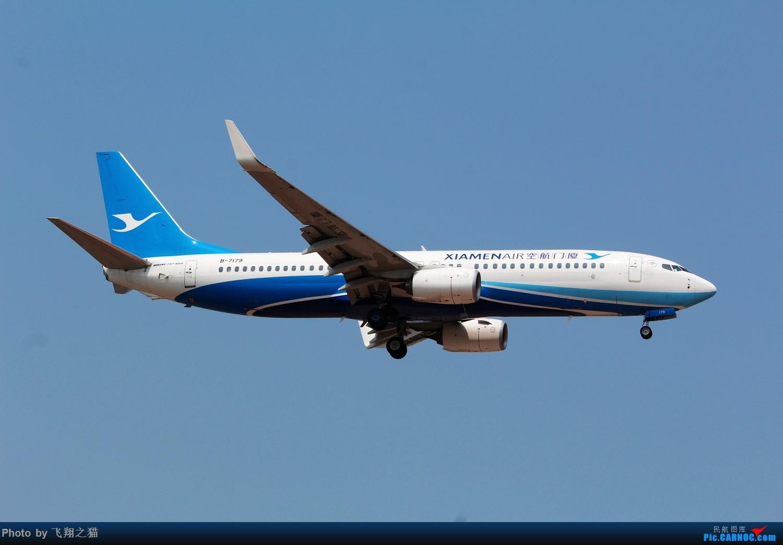 [原创]CKG拍机(初夏拍机,重庆的天一个字晒) BOEING 737-800 B-7179 重庆江北国际机场