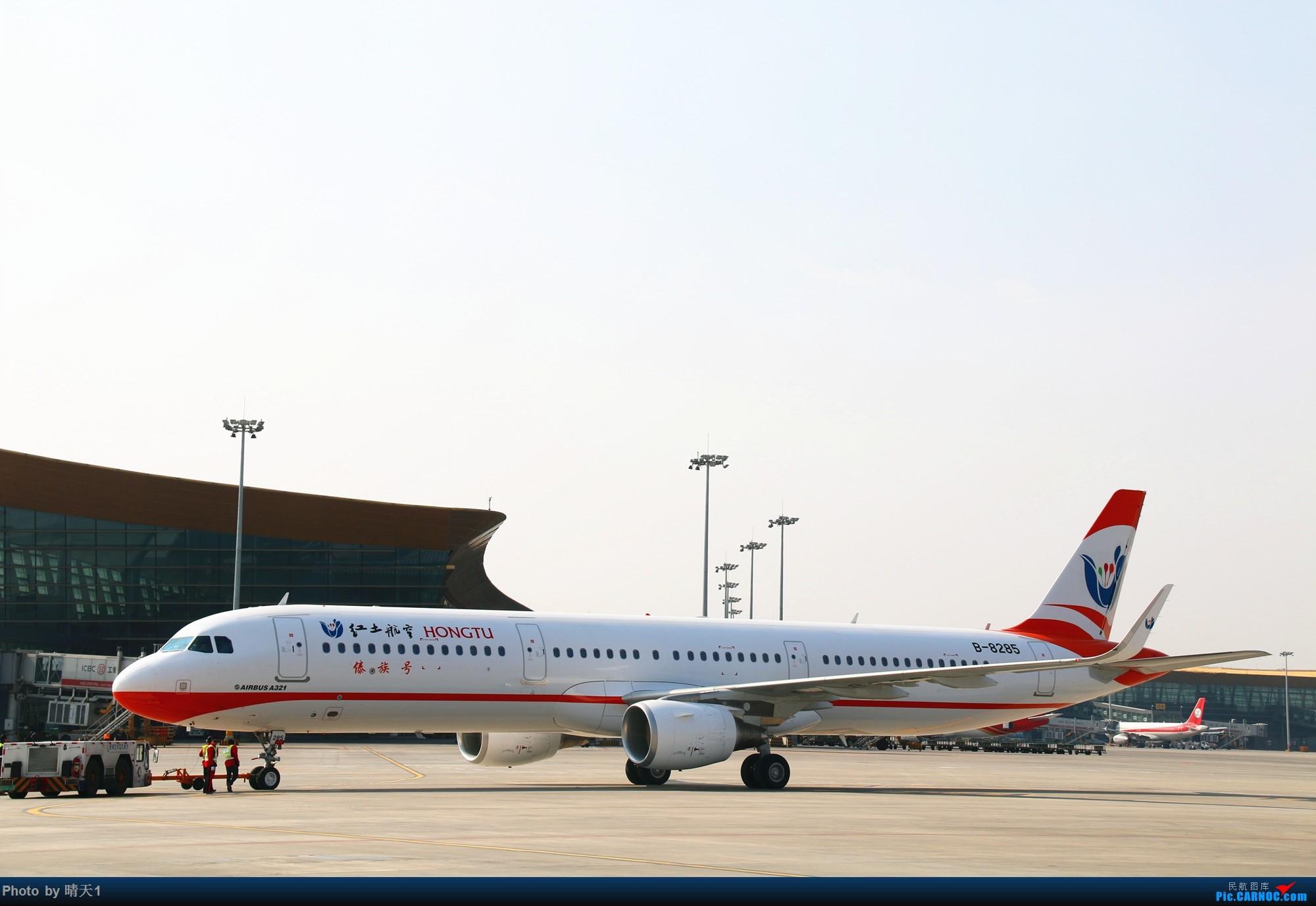 [原创]红土航空验证试飞随手拍 AIRBUS A321-200 B-8285 昆明长水机场