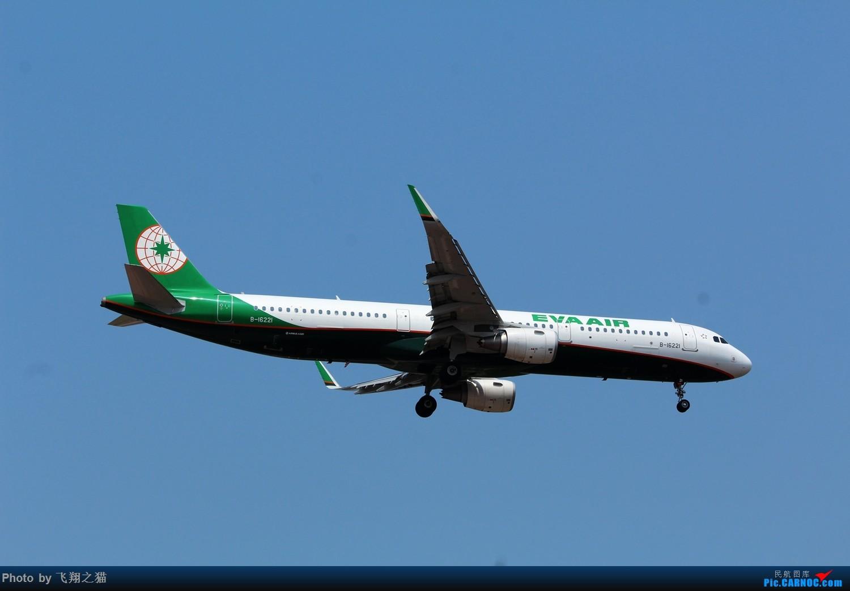 Re:[原创]CKG拍机(初夏拍机,重庆的天一个字晒) AIRBUS A321 B-16221 重庆江北国际机场