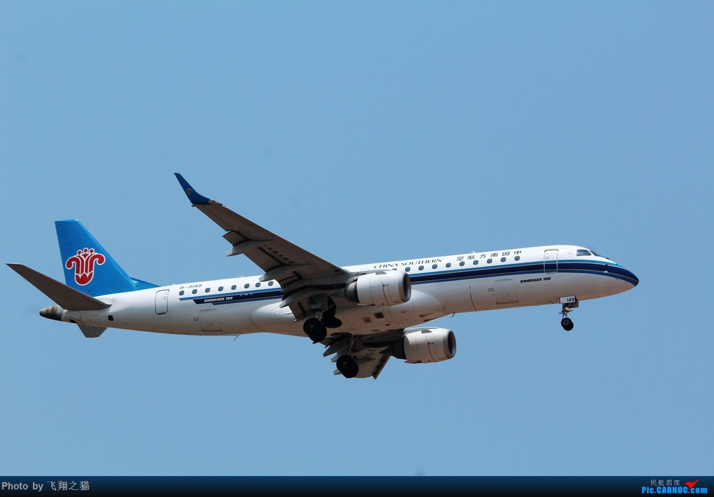 Re:[原创]CKG拍机(初夏拍机,重庆的天一个字晒) EMBRAER E-190 B-3149 重庆江北国际机场