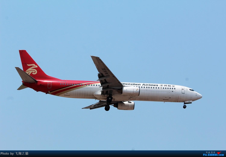 Re:[原创]CKG拍机(初夏拍机,重庆的天一个字晒) BOEING 737-900 B-5105 重庆江北国际机场