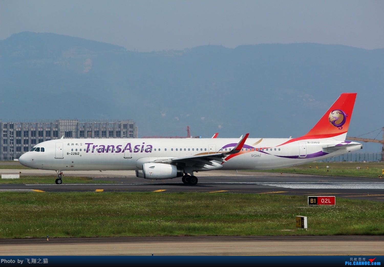 Re:[原创]CKG拍机(初夏拍机,重庆的天一个字晒) AIRBUS A321 B-22612 重庆江北国际机场