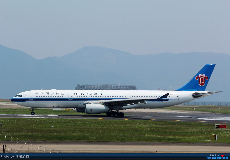 Re:[原创]CKG拍机(初夏拍机,重庆的天一个字晒) AIRBUS A330-300 B-6111 重庆江北国际机场