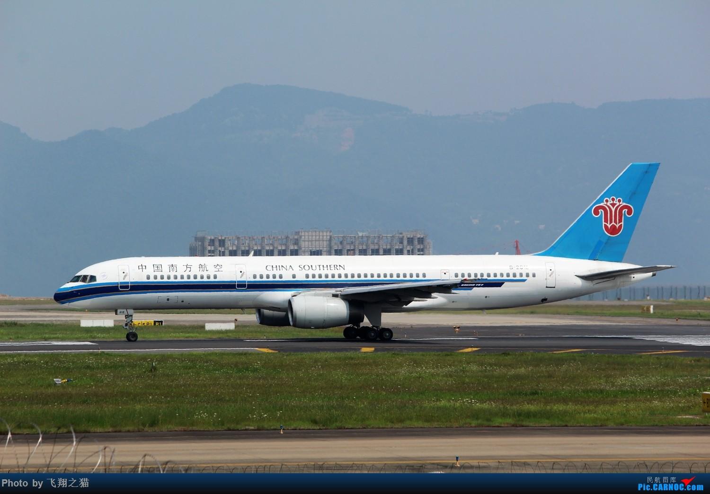 Re:[原创]CKG拍机(初夏拍机,重庆的天一个字晒) BOEING 757-200 B-2812 重庆江北国际机场